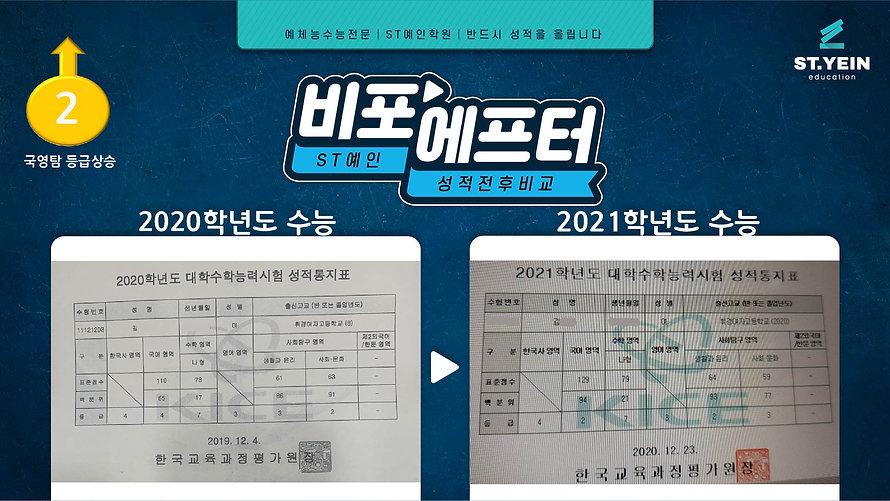 김초현-01.jpg