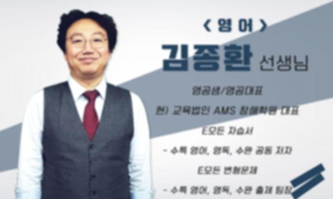 김종환.jpg