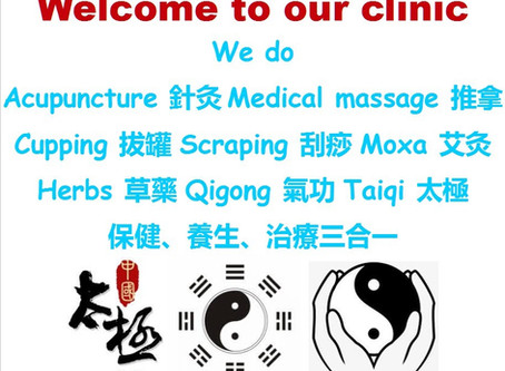 The best Acupuncture & Massage therapy in Silicon Valley