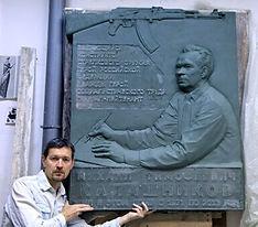 Мастерская.Скульптор Владимир Курочкин