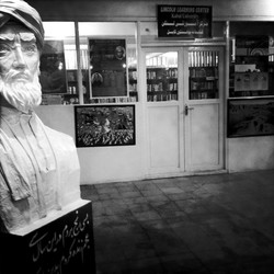 The Struggle for Kabul's Libraries