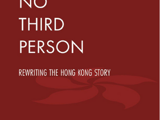 No Third Person. Rewritting the Hong Kong Story
