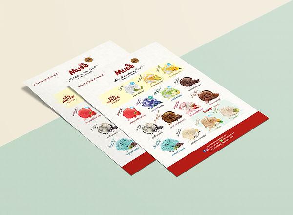 muse menu.jpg