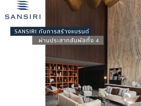 Brand Study: Sansiri กับการสร้างแบรนด์ผ่านประสาทสัมผัสทั้ง 4