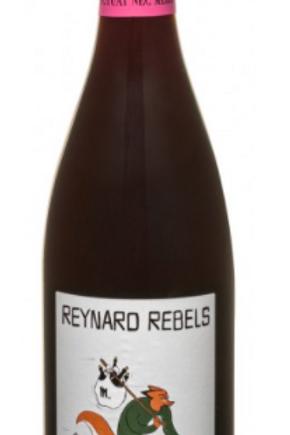 Milan -Reynard Rebels