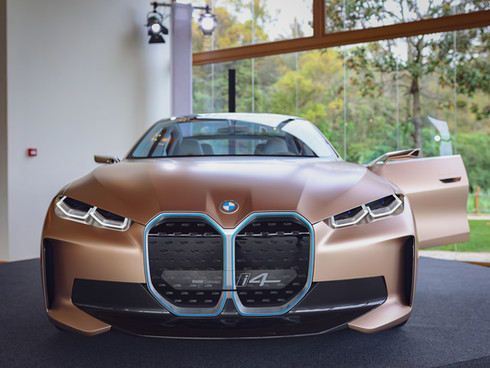 BMW - The Next Electric Experience 2020