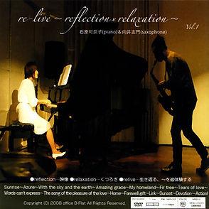 DVD_080816.jpg