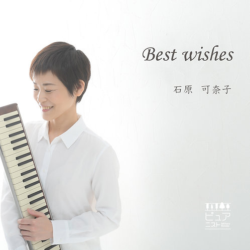[CD] Best wishes