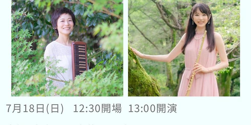 Yumiko &石原可奈子 デュオライブ vol.1 「Summer Wind」〜そよ風に寄り添って〜
