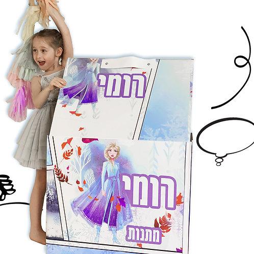 קופסת מתנות ליום הולדת אלזה ואנה