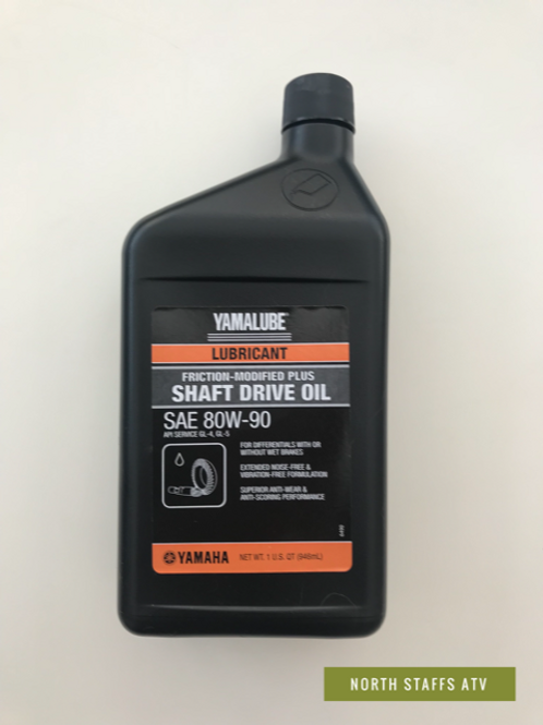 YAMAHA YAMALUBE DRIVE SHAFT OIL FRICTION MODIFIED PLUS LUBRICANT 80W-90 ATV