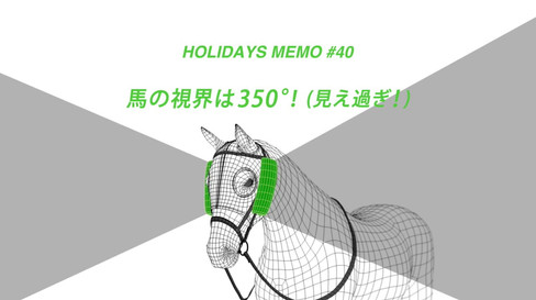 JRA 宝塚記念CM