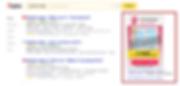 Меийная реклама на Яндексе