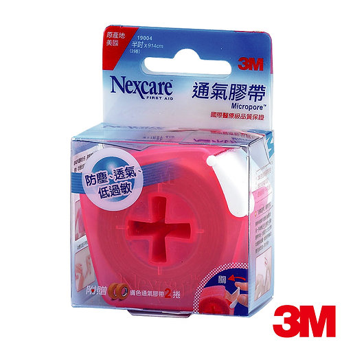 3M Tape (skin color) with Dispenser