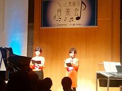 felicita_live.jpg