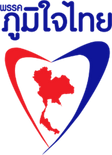 180px-Bhumjaithai_Party_logo.png