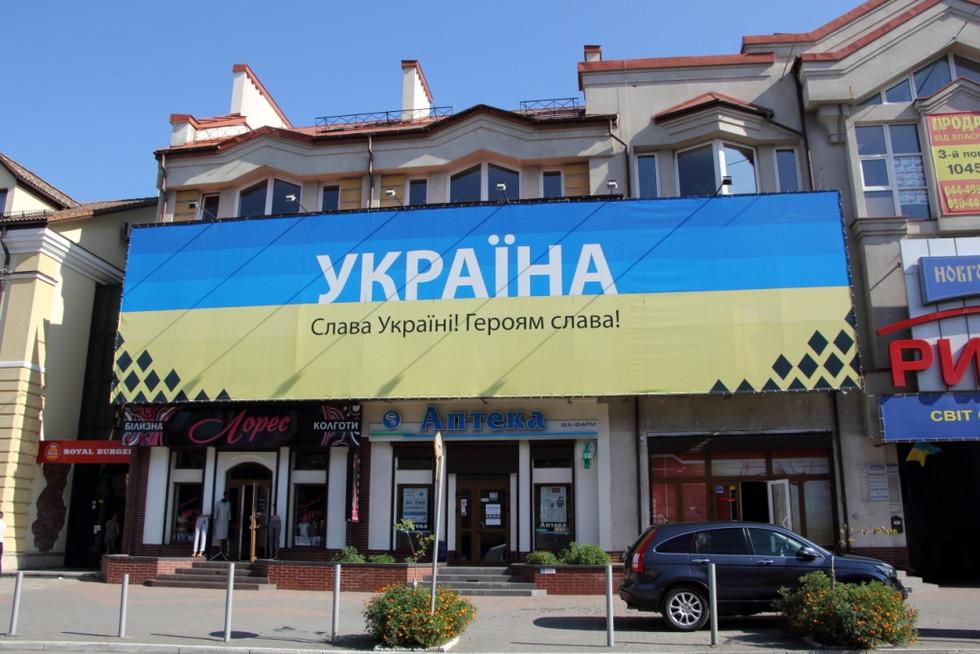 """2016. gada 14. augusts. Ceļojums uz Ukrainu. 8. diena. """"Slava Ukrainai"""" un Polija"""