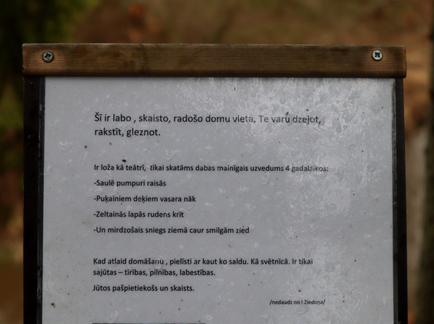 LATVIJA, VIESATAS UPES LOKI