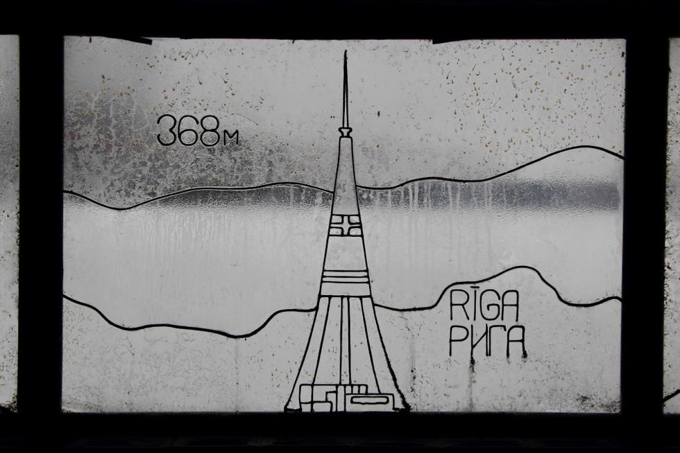 2019. gada 2. februāris. Chanok un Han Gi Latvijā. Rīga. TV tornis, kultūras tūre un lietus