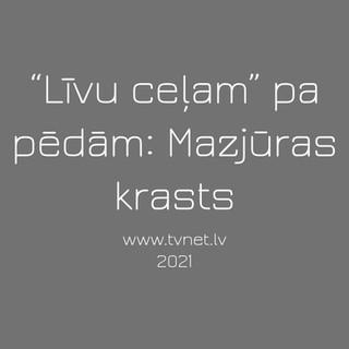 mazh.jpg