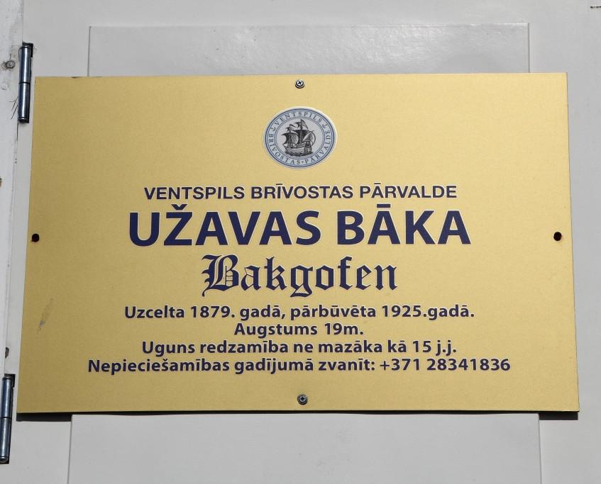 LATVIJA, UŽAVA