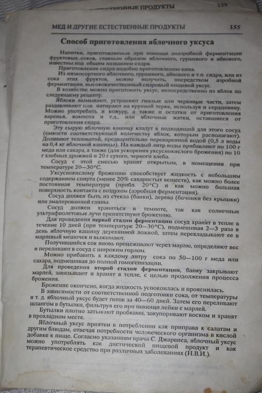 2017. gada 9. septembris. Tadžikistāna, Avdža. Etiķa haoss
