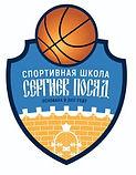 эмблема баскетбол.jpg