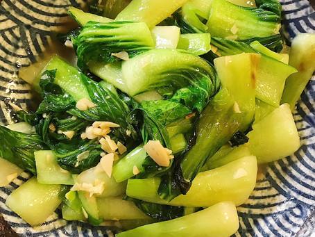 Recipe: Sauteed garlic Pak Choi