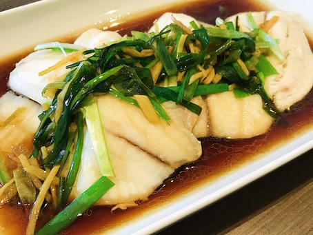 Chinese Steamed Fish with Ginger, Spring Onions and Soy Sauce