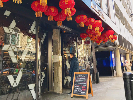 Review: Duck and Rice, the self proclaimed best Chinese restaurant in Soho London