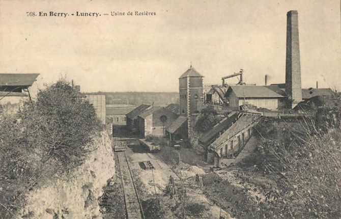 Fonderie Rosières Lunery (1855-2006)
