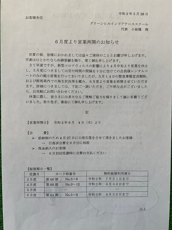 2C796F2F-3F01-40C3-A5D8-872E4B5A9431.jpe
