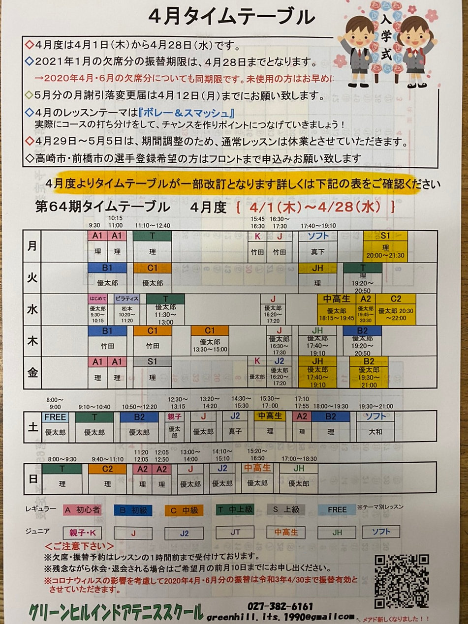 C33982F4-DCE4-4673-A4D0-1D3FB8A68496.jpe