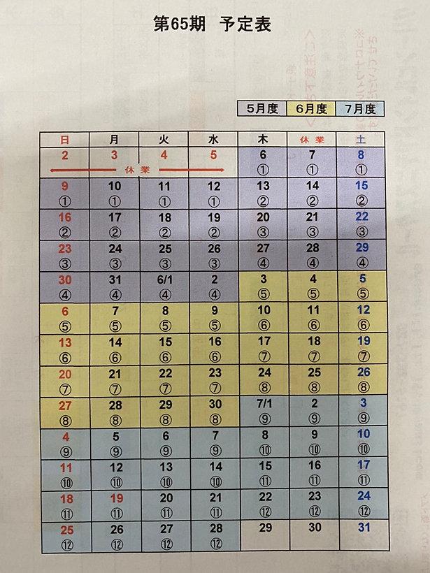 7D1FE966-E454-4094-B371-52C456E6D6E3.jpe