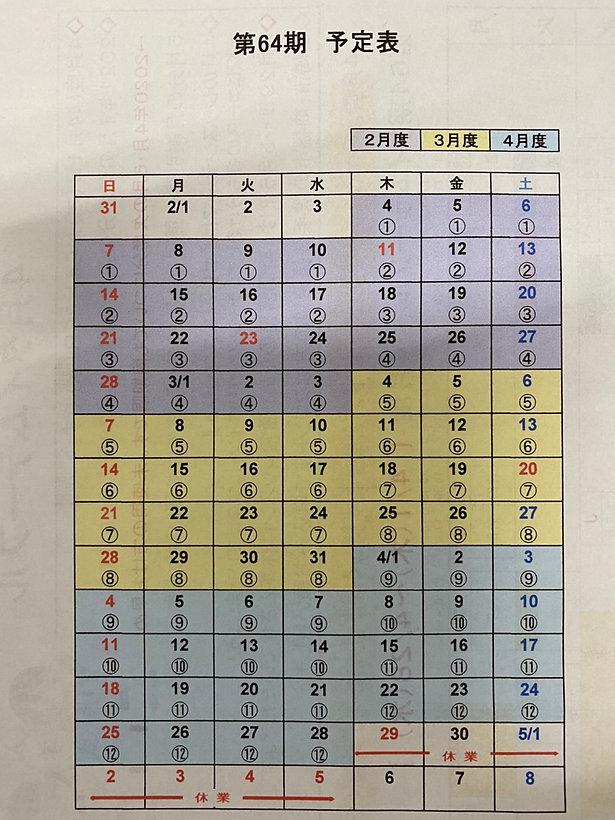 C1243A6A-A5CC-41E5-8328-9177BCD7CE52.jpe
