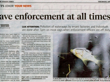 Have enforcement at all times.