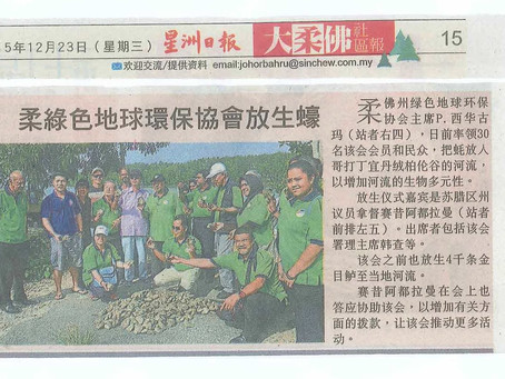 GES melepaskan 2000 tiram ke Sungai Tanjung Belungkor, Pengerang