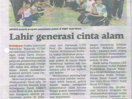 GES to plant 200 tree saplings in Kulai Besar school