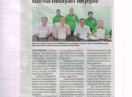 Ges Released 3000 Siakap Fish Fries at Sungai Pulai on 22 Sept 2014