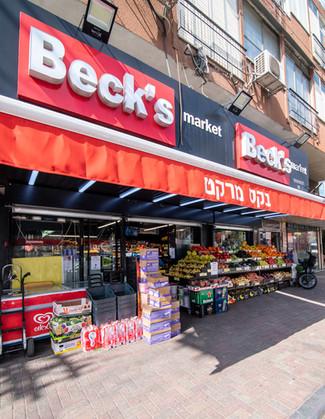 הכניסה לחנות- שלט כניסה וארגזי ירקות ופירות
