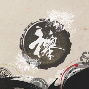 災害復興応援曲「襷-tasuki-」CD