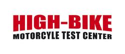 Highbike-Logo