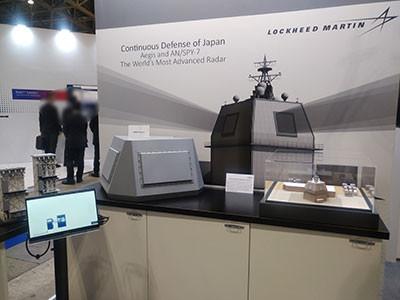 DSEI JAPAN2019 Lockheed Martin