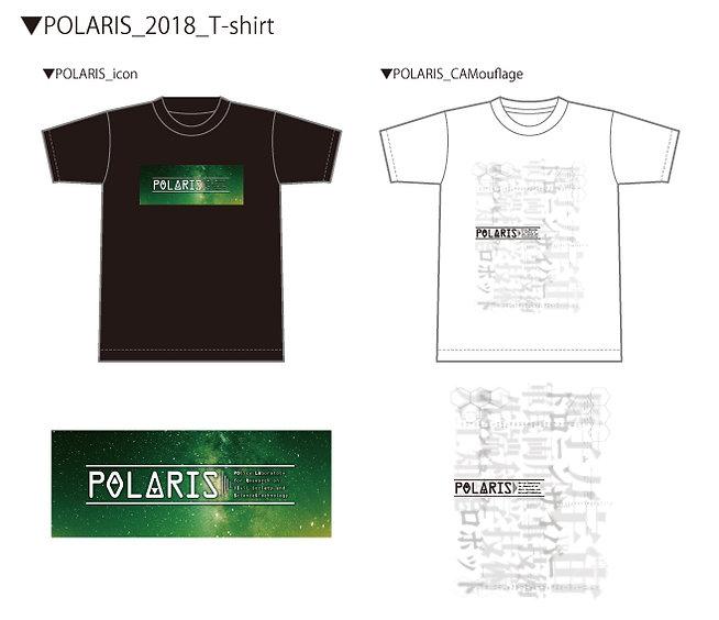 POLARIS_2018_Tshirt.jpg