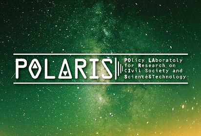 POLARIS ポストカード表