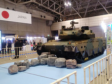 DSEI JAPAN2019 防衛装備庁