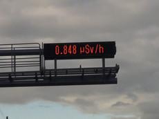 道路上にも放射線量を表示