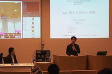問題提起2:勝田忠広(明治大学POLARIS代表).jpg