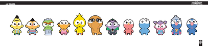 Sesame, Kawaii, Cute, superdeformed, character design, sesame styles