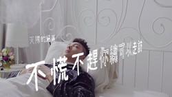 Sheldon Lo 羅孝勇 - 獨家地理頻道